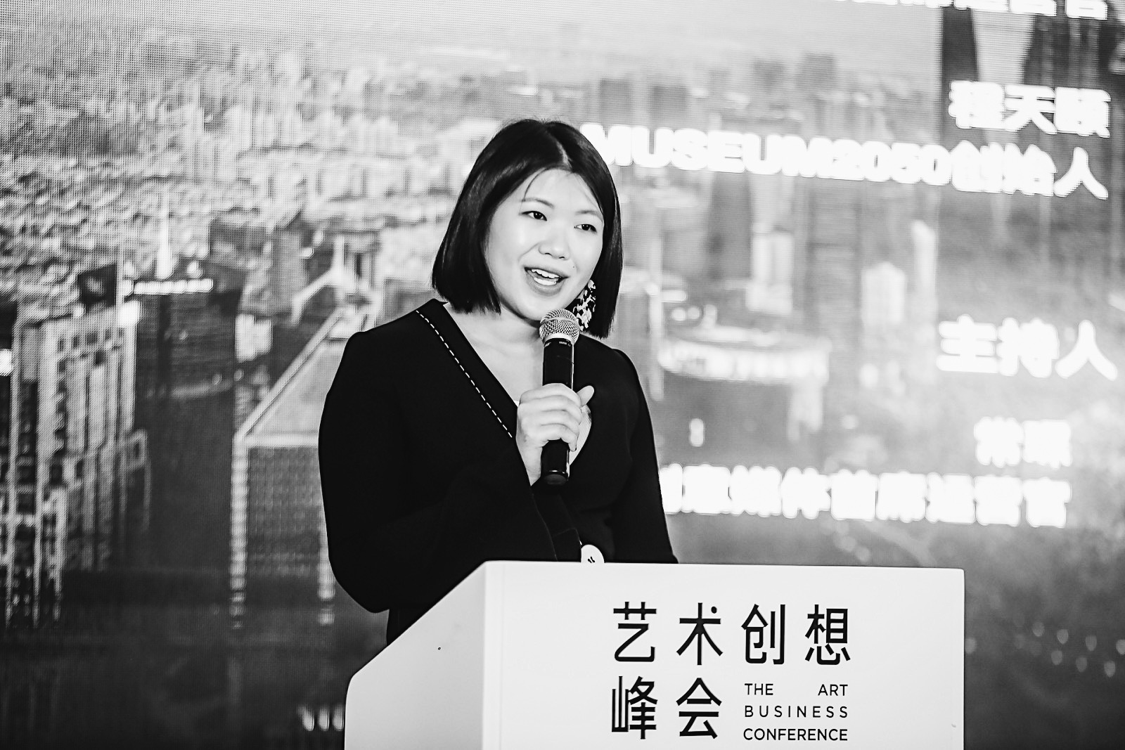 Nicole Ching Speaking at The Art Business Conference Shanghai