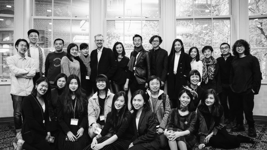 Columbia China Art International Development Forum