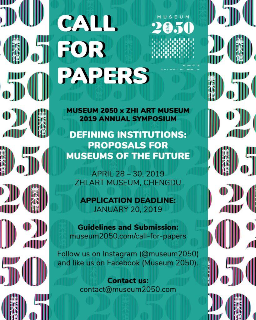 MUSEUM 2050 x ZHI ART MUSEUM 2019 ANNUAL SYMPOSIUM - MUSEUM 2050