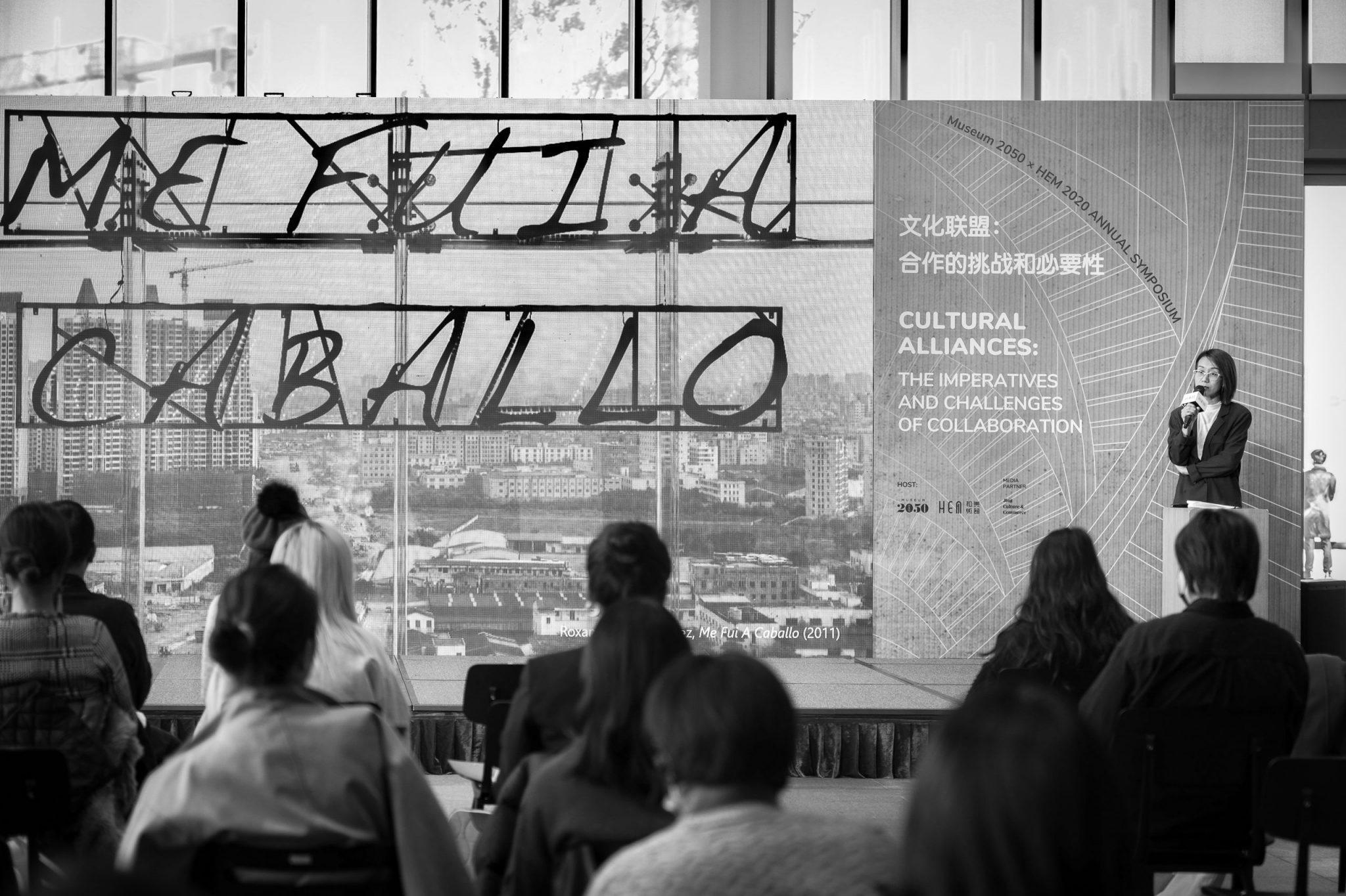 Nikita Yingqian Cai 蔡影茜 at He Art Museum, Shunde