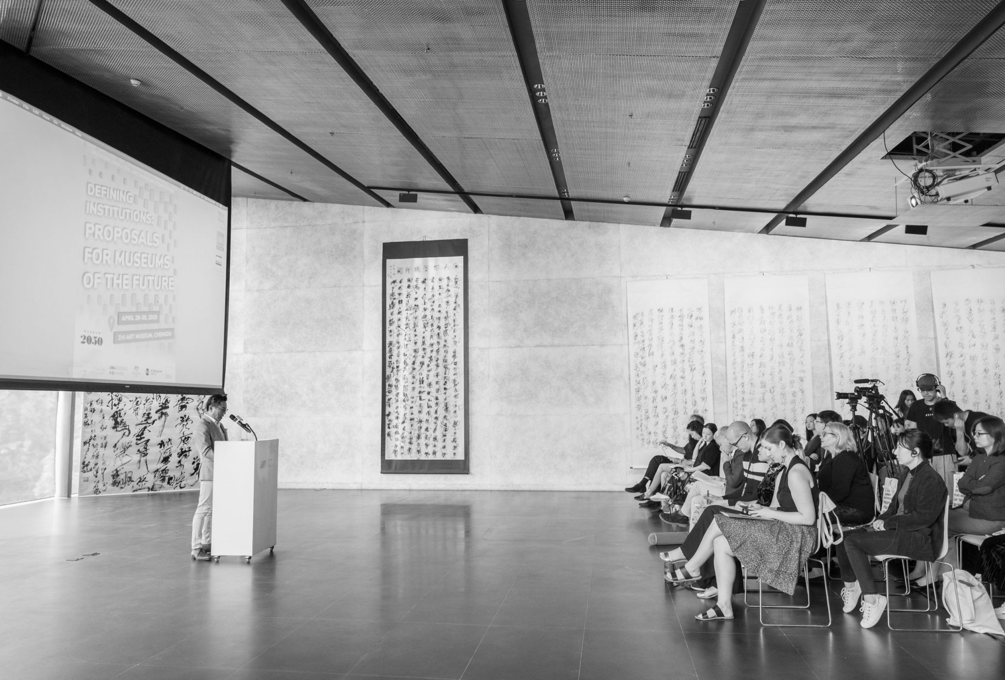 """""""Defining Institutions: Proposals for Museums of the Future"""" at Zhi Art Museum, Chengdu"""