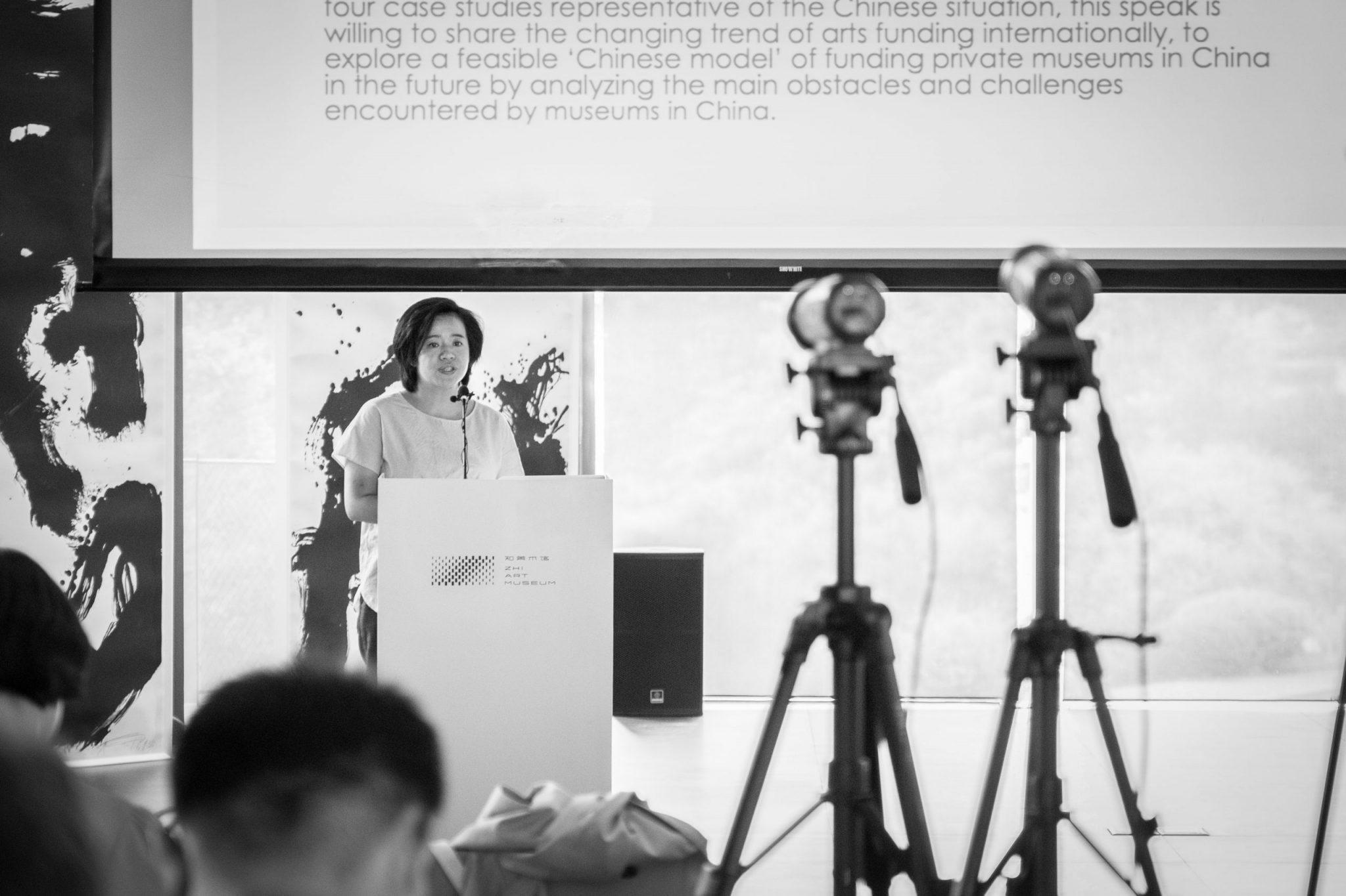 Ning Wen, 2019 Symposium, Zhi Art Museum